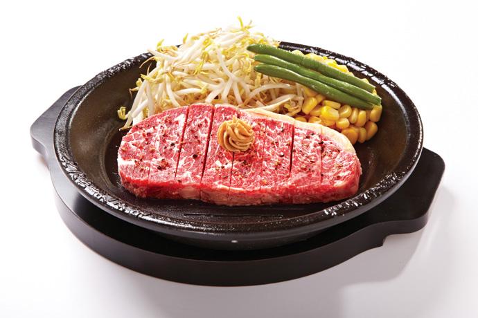 3-Pepper-Steak