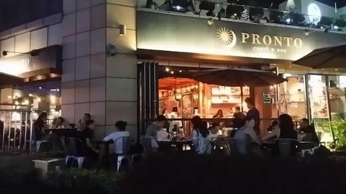 pront5